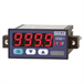 Digital indicator with multi-function input